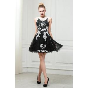 Korte Avondjurken Zwart.Avondjurk Avondjurk Celebrity Dress